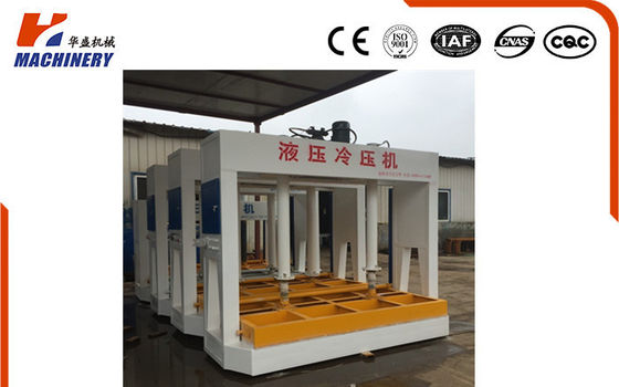 China Short Cycle Cold Press Laminating Machine For Wood Furniture Boards factory